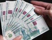 Руски миньорски гиганти пробват плащания в рубли