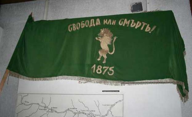 137 години от Априлското въстание