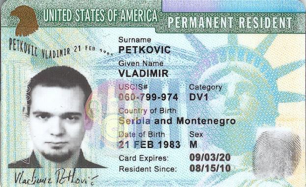 Снимка: САЩ ще отказват визи на българи, вземали социални помощи или дори купони за   храна