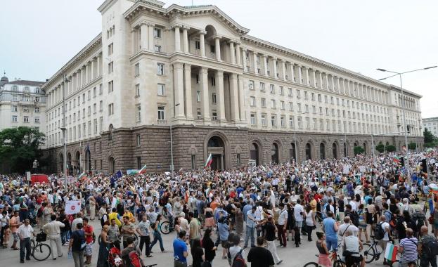 Пореден ден на протести