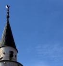 Има ли България проблем с исляма?