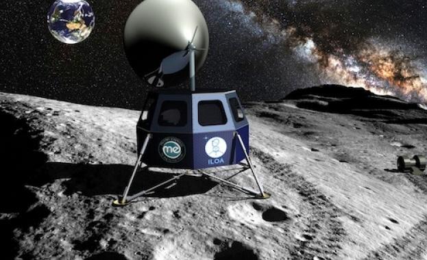 Роботи ще добиват ценни метали от Луната