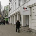 EVN България предоставя  възможност за самоотчет на електромерите към 1 юли 2017 г.