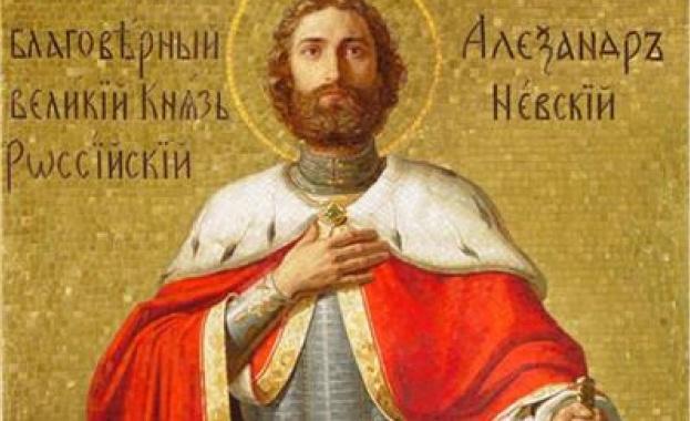 23 ноември е празник на св. Александър Невски. На този
