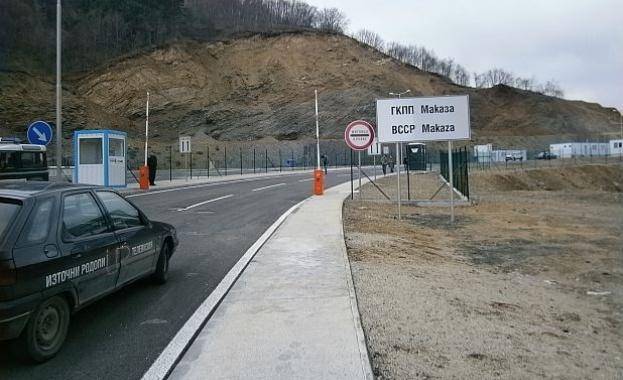 """Между 1 и 3 часа се чака на """"Маказа"""" за влизане в Гърция"""