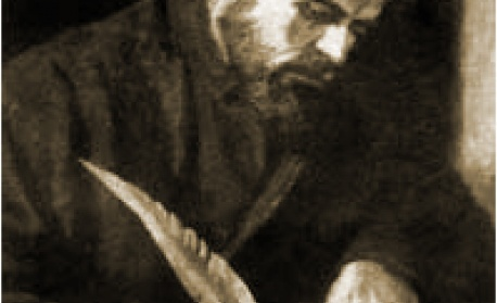 Св. ап. Иуда брат Господен. Преп. Паисий Велики. Преп. Паисий Хилендарски. Св. мчк Зосима Созополски