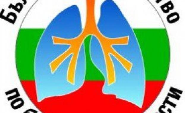 20 ноември - световен ден на хроничната обструктивна белодробна болест
