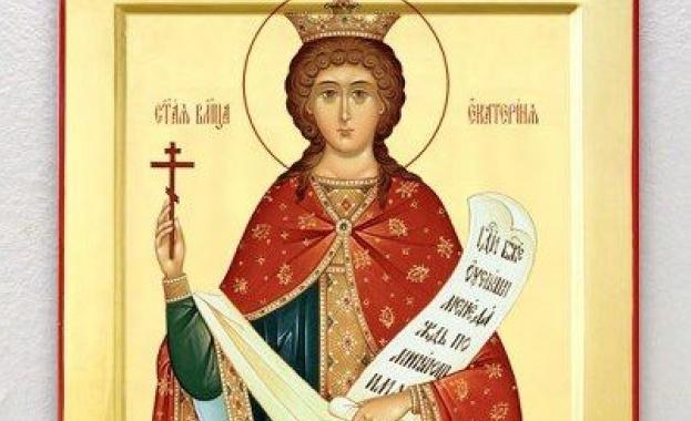 Църквата почитата Великомъченица Екатерина - девойка от царски александрийски род.