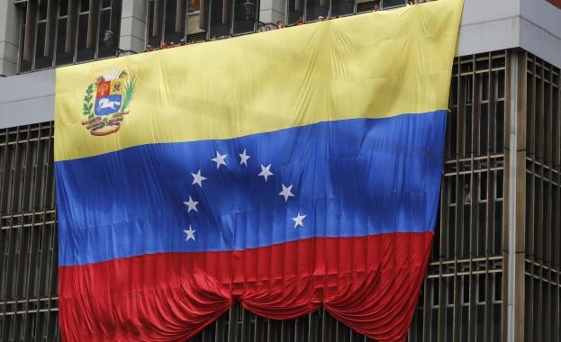 Въоръжени нападнаха болница във Венецуела
