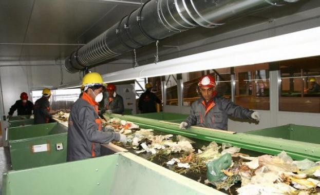 Няколко завода в Старозагорско днес няма да работят. Причината е