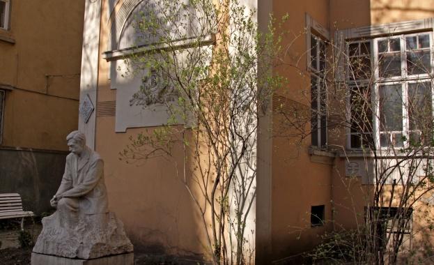 Безплатен вход в къщата-музей на Яворов