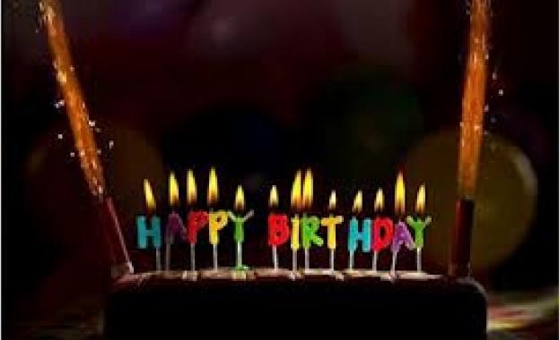 Родени на 12 юли