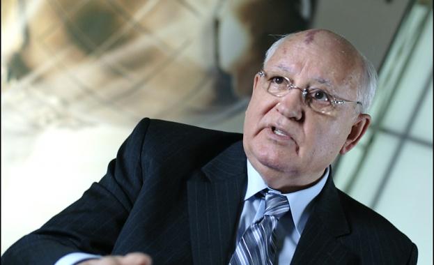 Бившият съветски лидер Михаил Горбачов предупреди, че диалогът между Русия