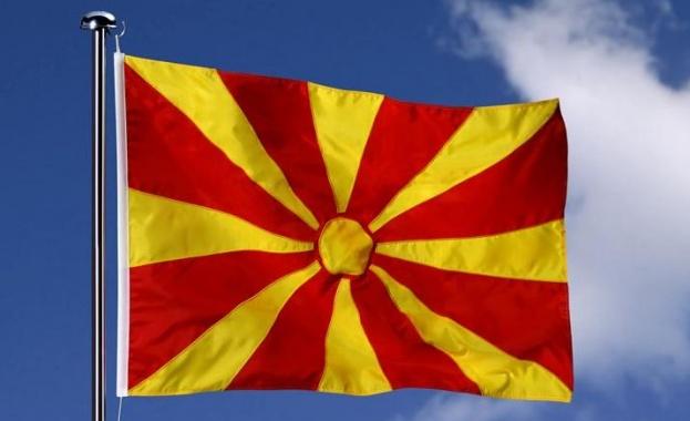 България с условие за името на Македония - да не води до териториални претенции към нас