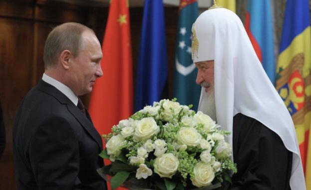 Поздравление с днем рождения патриарха кирилла от президента