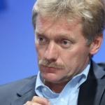 Дмитрий Песков: Случаят Скрипал - сякаш Range Rover да направи катастрофа в Москва и ние да обвиним Тереза Мей