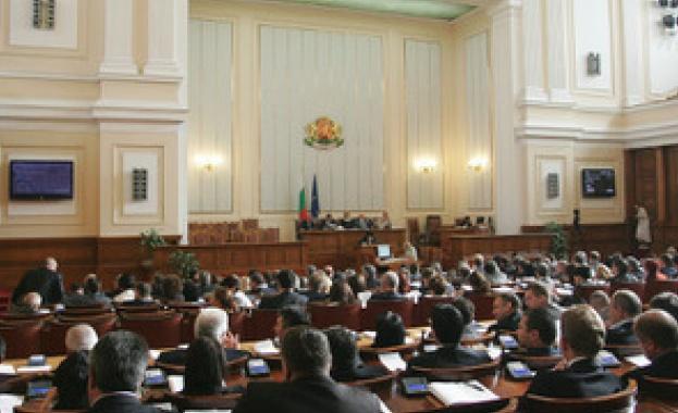 НС гласува бюджета за догодина