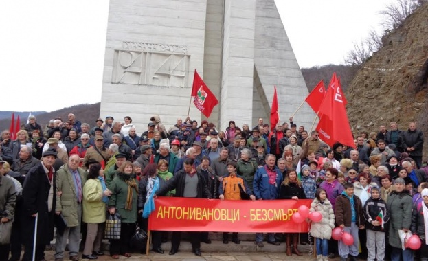 Социалисти и антифашисти почетоха паметта на Антонивановци