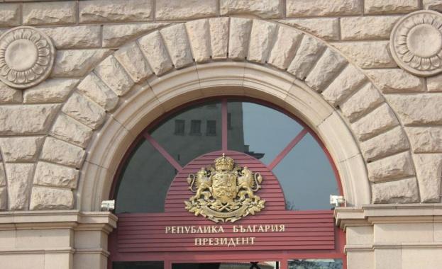Ден на отворените врати в Президентството и други емблематични сгради за София