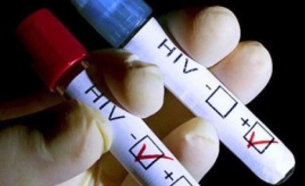Откриха лекарство срещу СПИН
