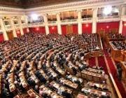 В руския парламент предложиха частична денонсация на Договора за сътрудничество с Украйна