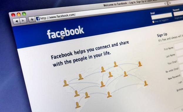 Брюксел глоби Фейсбук със 110 милиона евро