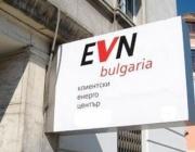 Обновяването на системата на EVN за обработка на данни навлиза във втория си етап