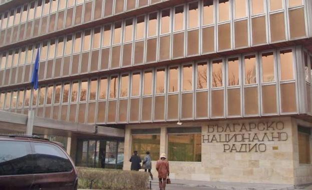 """БНР не приема условията на """"Музикаутор"""", организира обществена дискусия"""