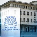 БНБ представя нова банкнота от 50 лева