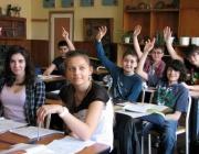 Излизат резултатите от първо класиране за прием в гимназиите