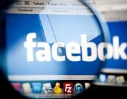 """Нова измама в нета: """"Разбиват"""" парола за """"Фейсбук""""!"""