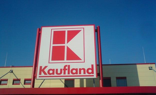 Този уикенд Kaufland България даде възможност на редица български производители