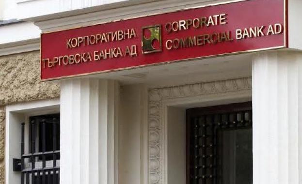 Над половин милион българи засегнати от кризата с КТБ