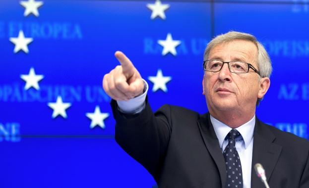 Лидерите в Европа и по света застанаха зад централното правителство