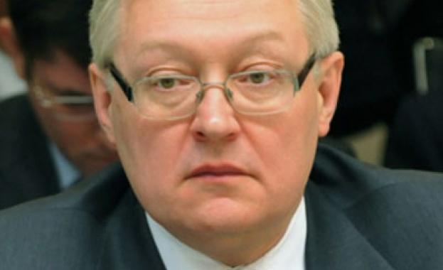 Заместник-министърът на външните работи на Русия Сергей Рябков обяви, че