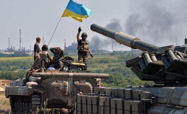 explosion waffenlager ukraine
