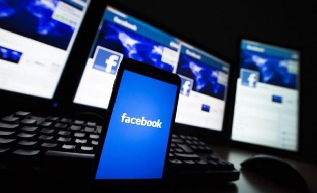 Фейсбук пуска собствена телевизионна услуга