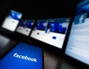 Подгониха Facebook за приложението за разпознаване на лица по снимки