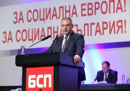 Сергей Станишев: БСП има шанс да управлява