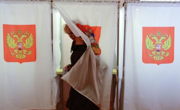 Руските граждани гласуват на местни избори