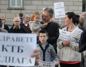 """Нов протест на вложителите в КТБ, """"Булфото"""""""