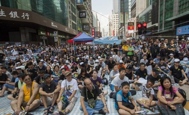 Протест в Хонконг срещу възможността за екстрадиране на хора в Китай
