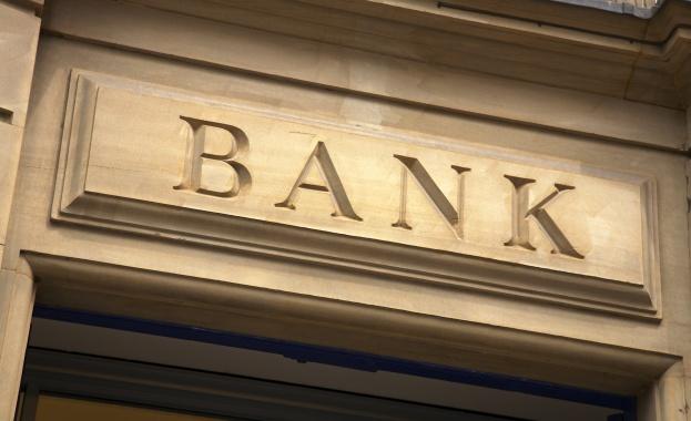 Шест български банки в Топ-100 в ЦИЕ, ПИБ и ОББ със сериозен напредък