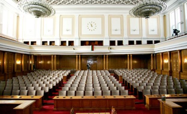 Парламентът няма да заседава на 15 септември
