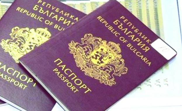 Паспортите ще са с валидност до 10 години