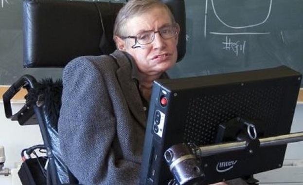 Последният научен труд на Стивън Хокинг: Живеем ли в мулти вселена?