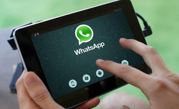 Популярното мобилно приложение за текстови съобщения