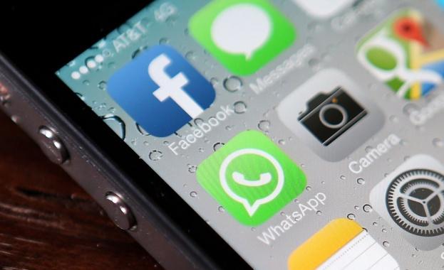 """ЕС иска """"Фейсбук"""" и """"Туитър"""" да изчистят речта на омразата от платформите си"""