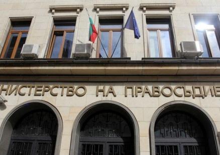 МП: Международното положение – заплаха за реформата на съдебната система