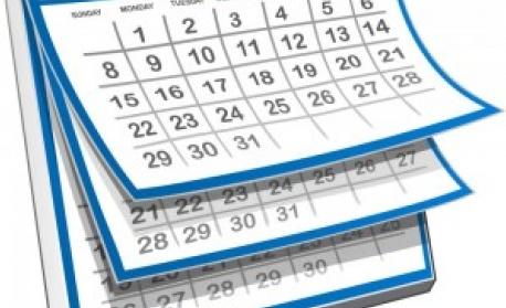 Предстоящи събития в страната на 20 януари